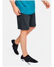 Men's UA MK-1 Short
