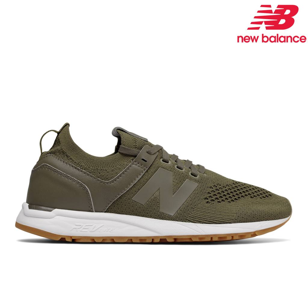 Chaussures New Balance 247 beiges Fashion homme qJIuV7NXL