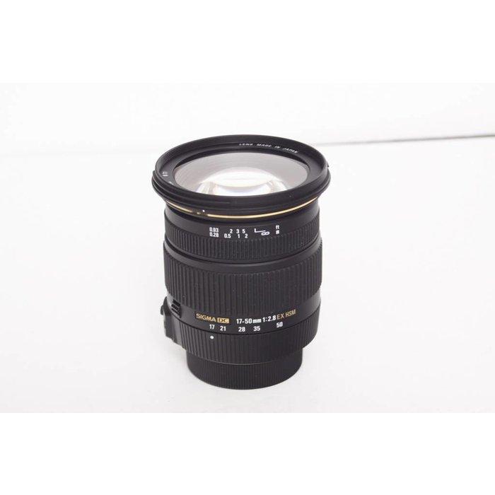 Sigma 17-50mm f/2.8 EX HSM - Nikon