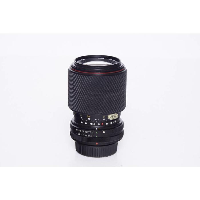 Tokina SD 70-210mm f/4-5.6 - Canon