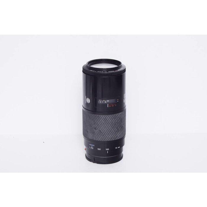 Minolta Maxxum AF Zoom 70-210mm f/4