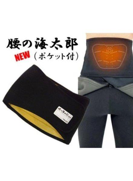 TOOLZ TOOLZ Koshino Umitaro Magic Heater