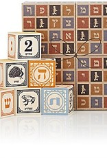 Uncle Goose Hebrew (Alef-Bet) Wooden Blocks