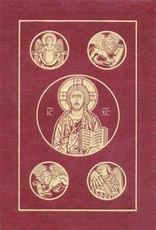 Ignatius Bible (RSV), 2nd Edition - Leather
