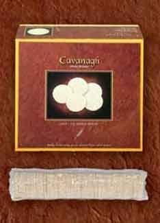Cavanagh Altar Bread 1 3/8 - White - Box of 1,000