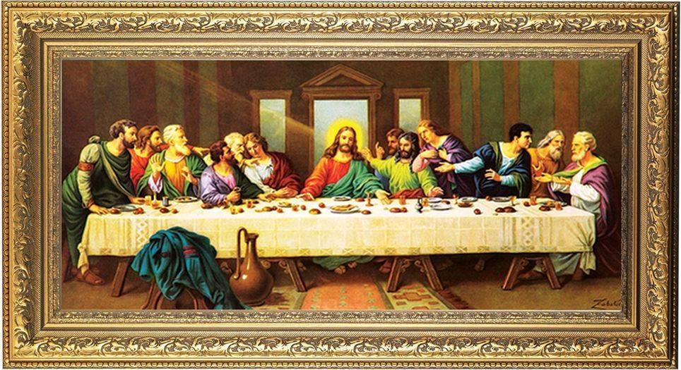 14 x 24 Last Supper
