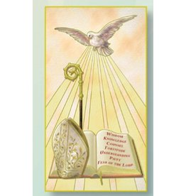 WJ Hirten Holy Spirit Fire Confirmation Greeting Card
