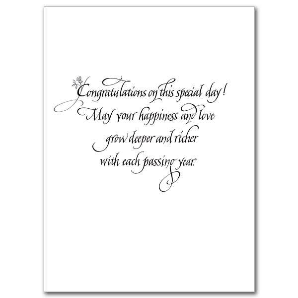 The Printery House On Your Wedding Anniversary Wedding Anniversary Card