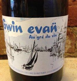 """2015 Domaine du Haut Planty """" Muskadig Breizh"""" Vin de France Blanc,750ml"""