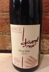 2015 Kumpf et Meyer Alsace Pinot Noir,750ml
