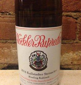 2015 Koehler Ruprecht Kallstadter Steinacker Riesling Kabinett, 750ml