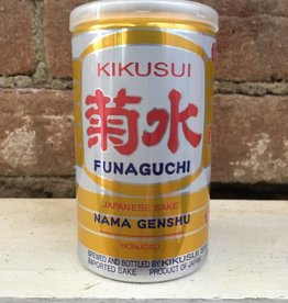 Kikusui Sake Funaguchi Yellow Can, 200ml