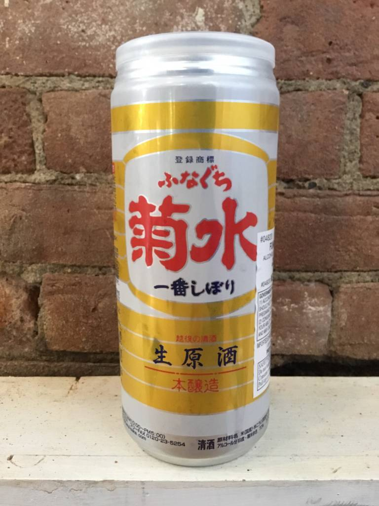 Kikusui Sake Funaguchi Yellow Can, 1L Can