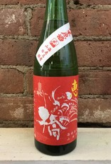 Izumibashi Megumi Red Junmai Genshu Sake, 720ml
