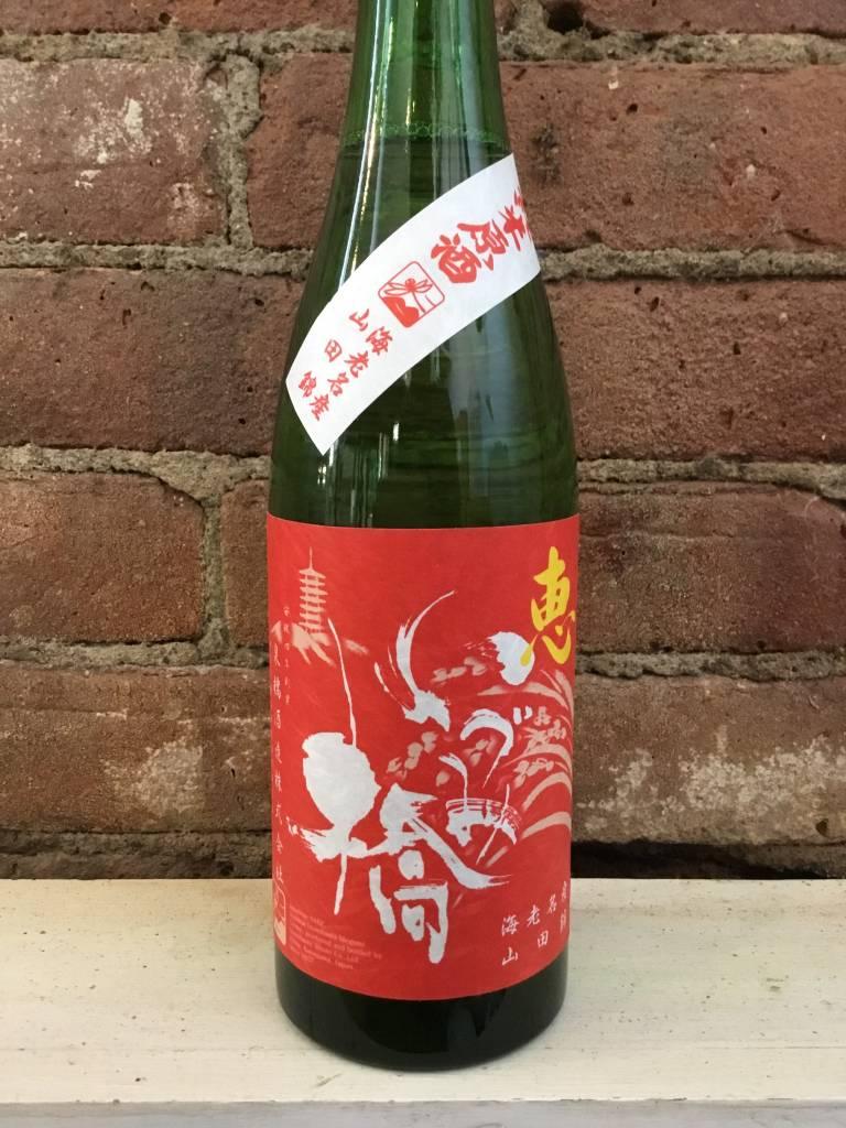 Izumibashi Megumi Red Junmai Genshu Sake, 750ml