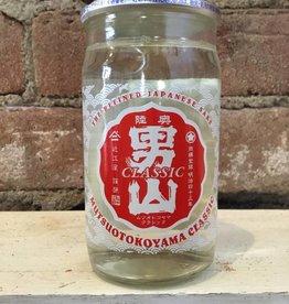 "Mustu Otokoyama ""Classic"" Cup, 180ml"