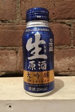 Nihon Sakari Name Genshu Daiginjo, 200ml