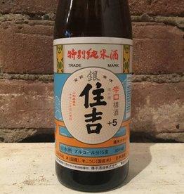 "Gin Sumiyoshi ""Silver Cap"" Tokubetsu Junmai, 300ml"