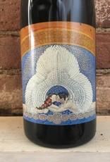 2017 Domaine de L'Ecu Loves and Grapes Nobis Syrah VDF,750ML