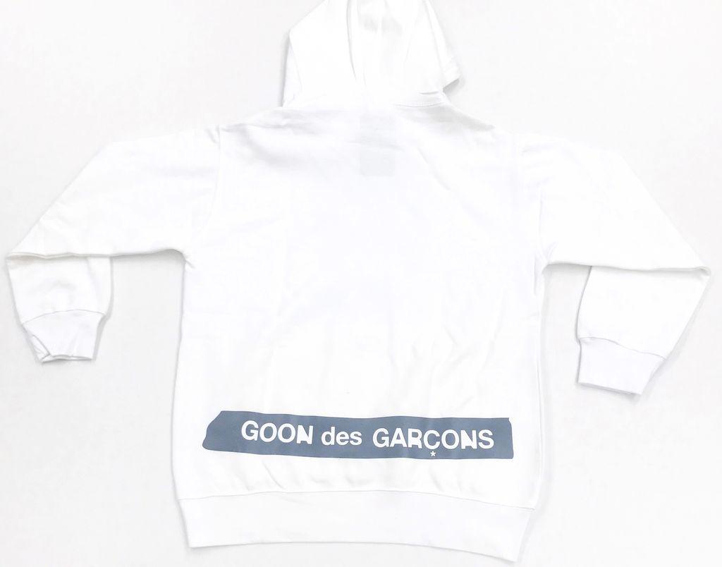 Goon des Garcons pullover hoodie ( white )