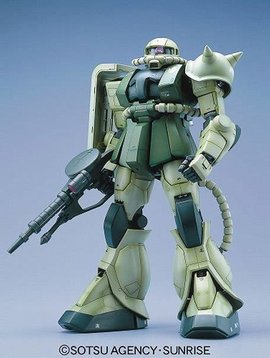 Bandai Gundam Prefect Grade MS-06F Zaku II Green Scale 1/60 Model Kit