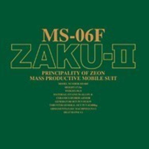 Bandai Gundam Prefect Grade MS-06F Zaku II Green Scale 1/60 Model Kit