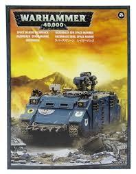 Citadel Space Marine Razorback (48-21)