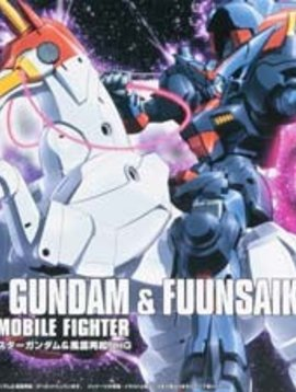 Bandai BAN170961 1/144 #128 Master Gundam/Fuun Saiki HG
