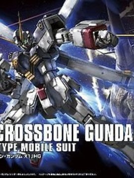 Bandai 193828 187XMX1 Cross Bone Gundam X1 from Bandai Models