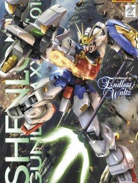BAN 167089 1/100 MG Shenlong Gundam EW Ver.