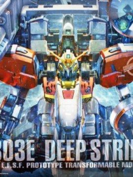 Bandai BAN224034 Bandai Gundam 1/100 Plan303E Deep Strike Gundam Sentinel MG