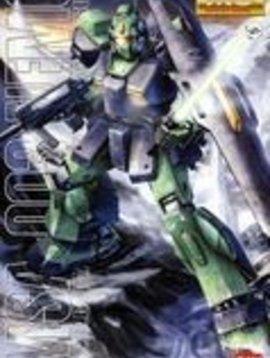 Bandai BAN141042 1/100 MG MSA-003 Nemo