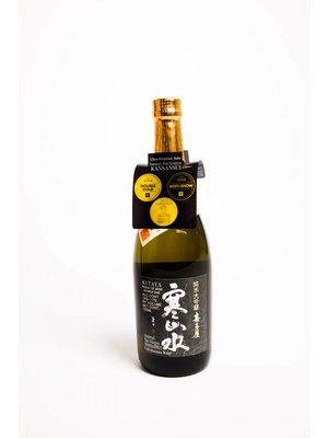Kitaya Kansansui Junmai Dai-Ginjyo Sake 'Cold Mountain Water', Kyushu, Japan (720ml)