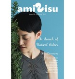 Amirisu Amirisu Issue 13, Summer 2017
