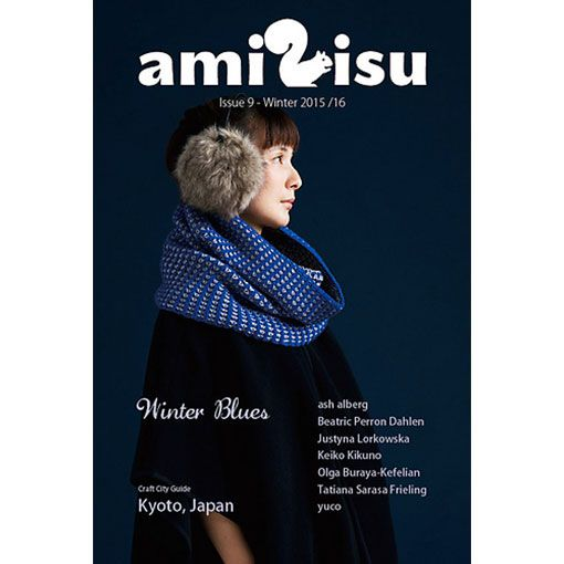 Amirisu Amirisu Issue 9, Winter 2015/2016