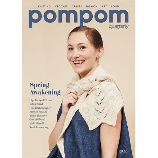 Pom Pom Publishing Pompom Quarterly, Issue 16: Spring 2016