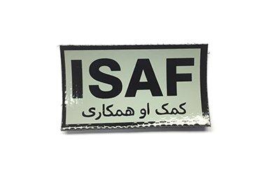 ISAF IR Patch, Large, Tan