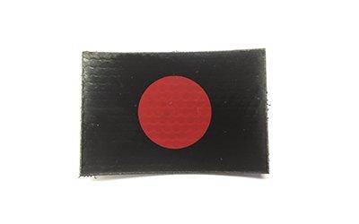 Cejay Engineering Japan IR Flag, Large, Colour