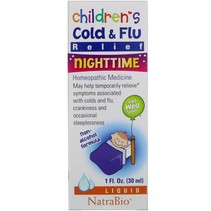 Children's Cold & Flu Relief Nighttime Drops 1oz