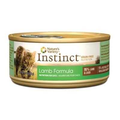Nature's Variety Instinct Feline Can Lamb 5.5oz
