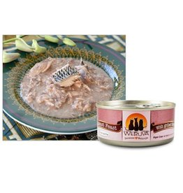 Weruva Weruva Mideast Feast Cat Can 5.5oz
