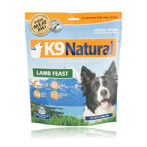 K9 Natural K9 Natural Freeze Dried Lamb 500g