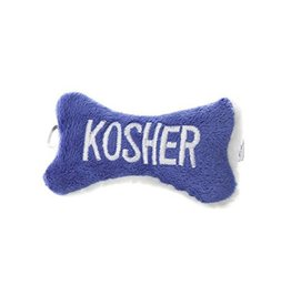 Copa Judaica Chewish Treats Kosher Plush Dog Bone