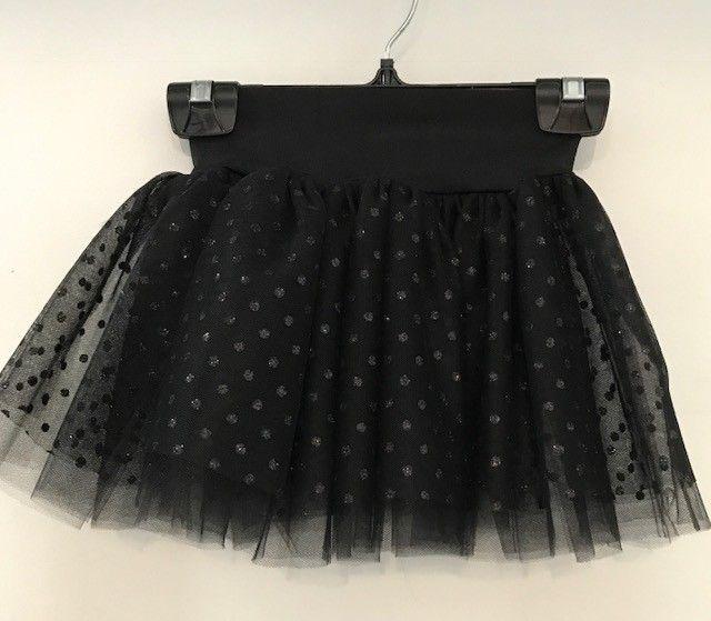 1090-High Waisted Overlay Tutu Skirt