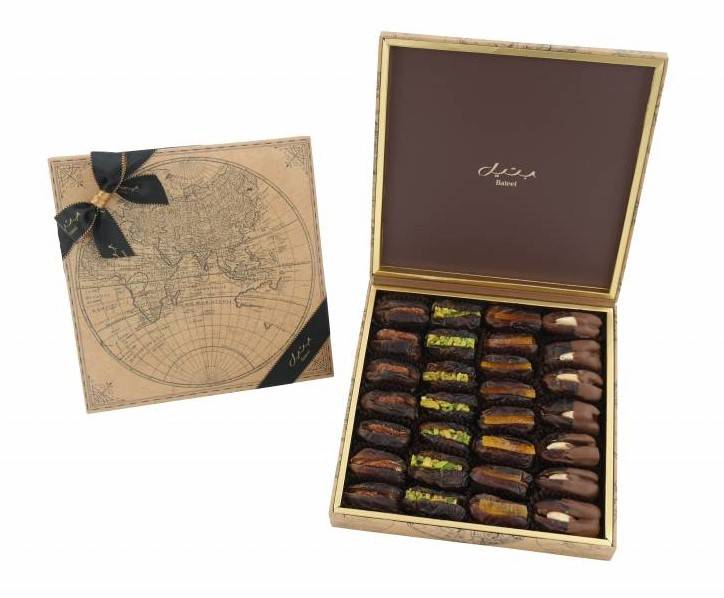 World map gift box with dates caramelizedroasted nuts and candied world map gift box with dates caramelizedroasted nuts and candied fruits bateel usa gumiabroncs Image collections