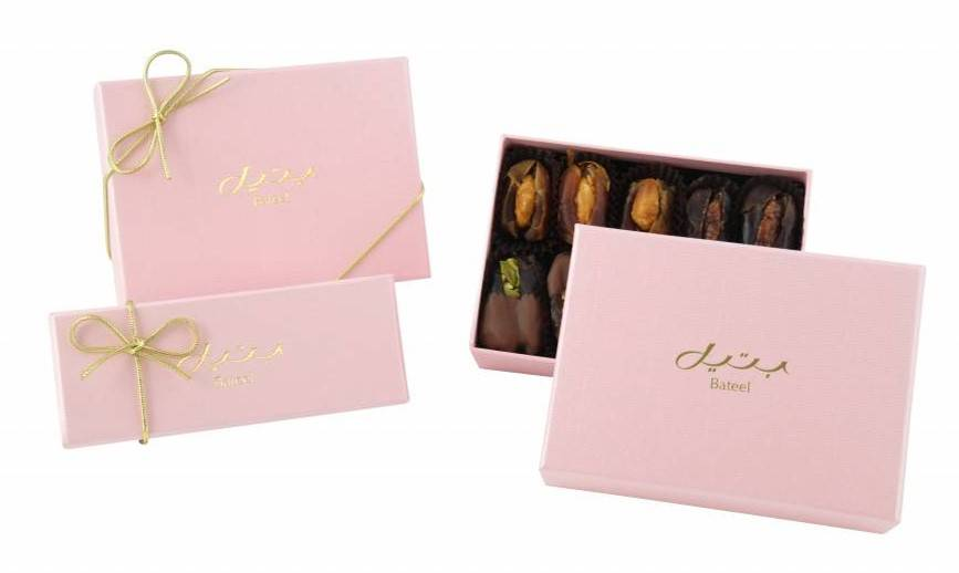 Bateel USA Pink Pearl Gift Box with Gourmet Dates or Date Chocolates