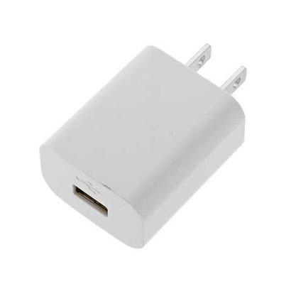 Dromida DIDP1125 - Dromida AC USB Charger Adapter 2 Amp