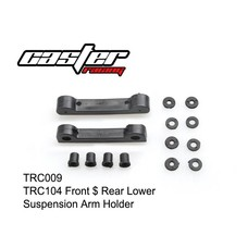 Caster Racing TRC009 - Caster Racing Front and Rear Lower Suspension Arm Mount
