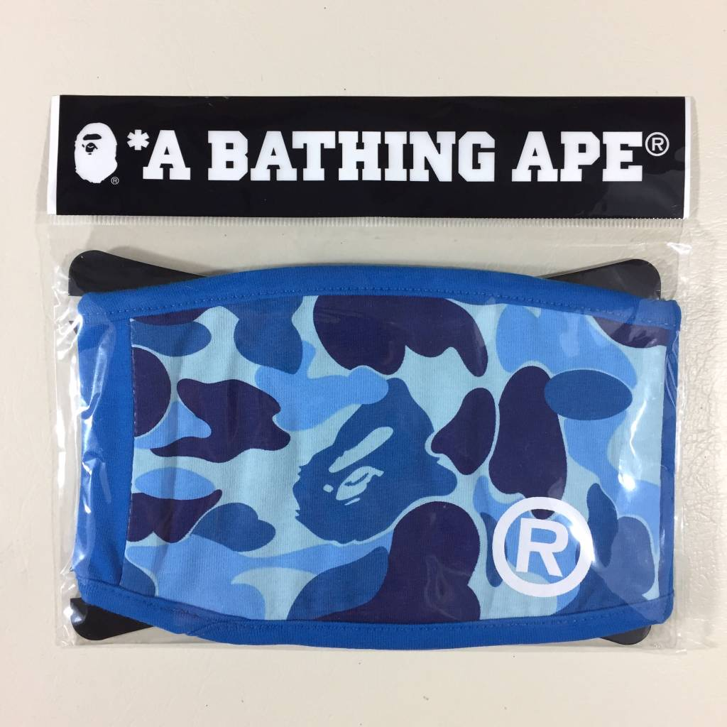 BAPE BAPE Camo Dust Masks