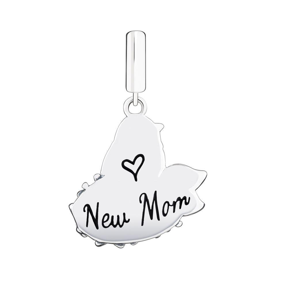 Chamilia Nesting - New Mom Pendant Bead